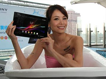 索尼旗艦防水平板Xperia Tablet Z驚艷登台