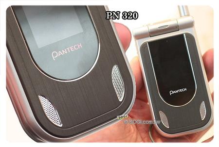 2006 CeBIT Pantech 多媒体 DMB 手机出击
